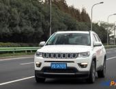 高速驾驶体验 Jeep指南者长期测试(10)