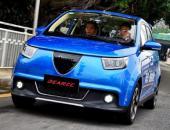 微型纯电动的新生 简单试驾电咖·EV10