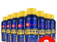 途虎定制 芳香型浓缩雨刷精 玻璃水雨刷精 【8瓶装】 60ML/瓶