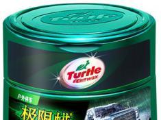 龟牌/Turtle Wax 极限蜡 户外停车打蜡(含打蜡海绵) 固蜡300g G-2321【新老包装随机发货:又名:G-2060】