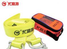 尤利特/UNIT 应急精编拖车绳 汽车应急救援拖车带【4米3吨】YD-8209