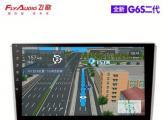 【送后置摄像头】飞歌/flyaudio G6S二代大屏导航一体智能车机 标配