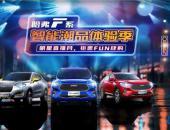 中日热门SUV对对碰,哈弗F7凭何PK丰田RAV4和本田CR-V