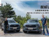 """挑战""""WRC魔鬼弯道"""",哈弗F7x为""""中国轿跑SUV之王""""正名!"""