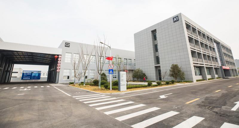 魔派克(mulpac) 机油生产工厂行政楼