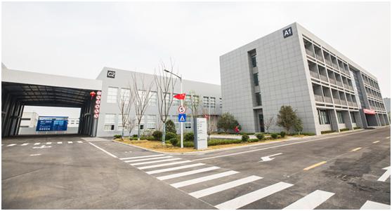 Mulpac机油生产工厂