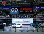 看热闹 知门道 北汽集团北京车展惊艳亮相背后:3000万辆的体系实力