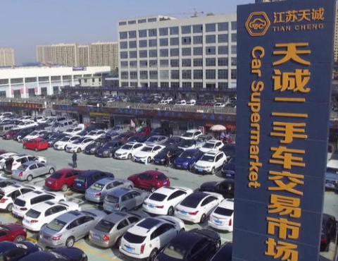南京二手车市场分布图(2020)