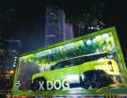 五大品牌发力共创 长城汽车着力打造用户新生态